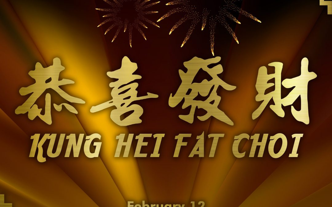 May God's peace, strength, love and prosperity this Lunar New Year be with us all!